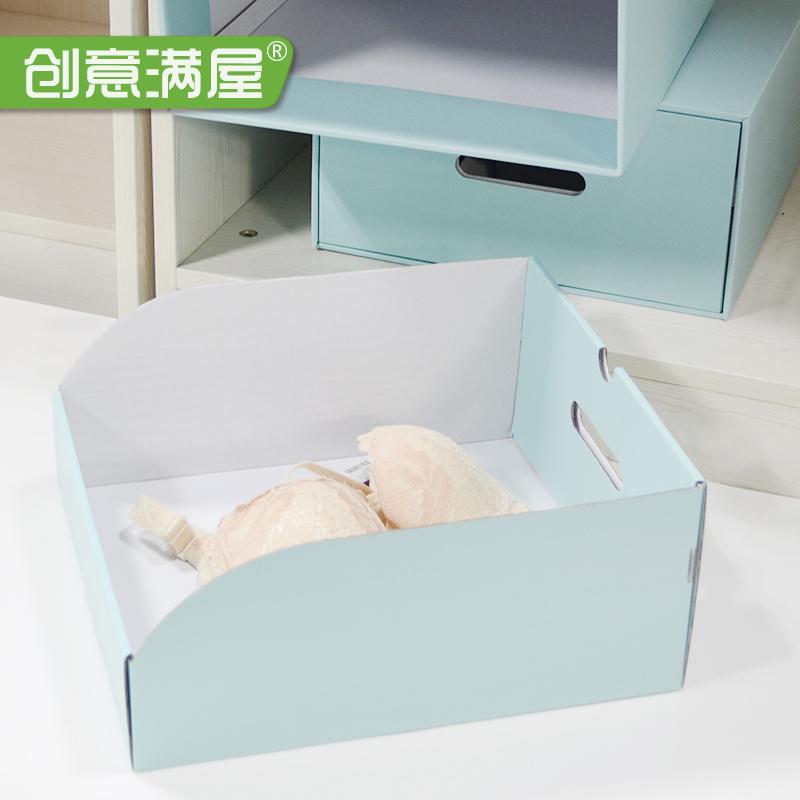 纸质内衣收纳盒
