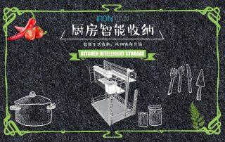 328琶洲展会即将开幕,钢铁侠收纳成中国制造品牌代表!