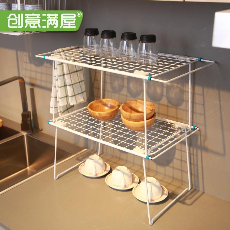 厨房整理架