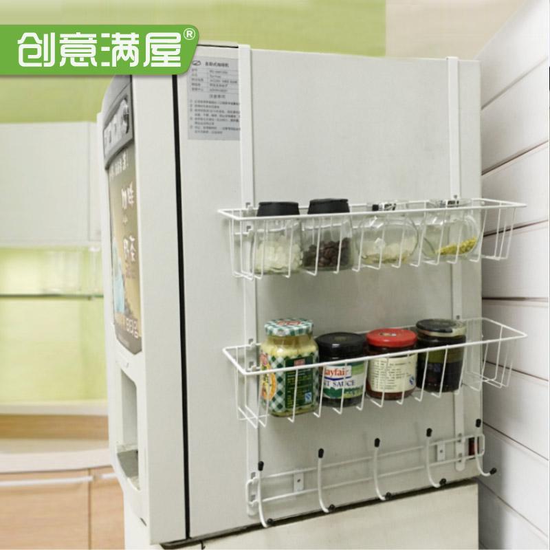 冰箱侧挂架置物架