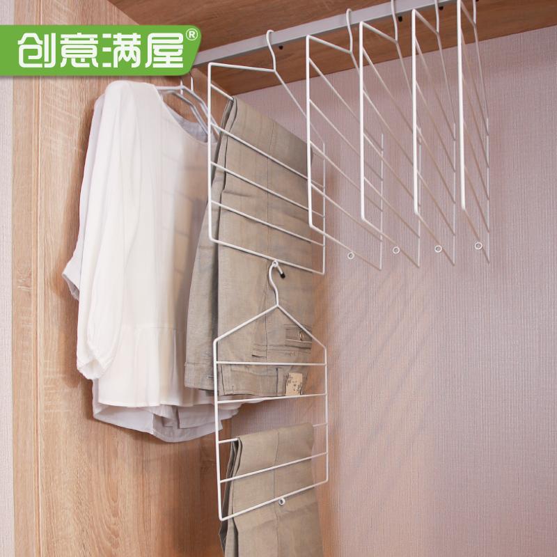 多层衣柜收纳架