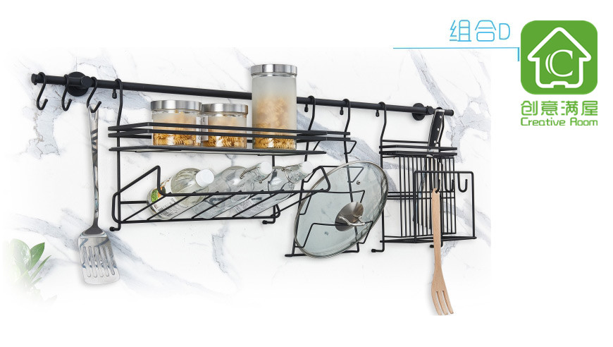 厨房收纳有技巧,但也离不开这些收纳工具