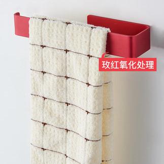 浴室凉浴巾杆