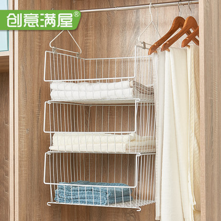 床头收纳盒寝室挂篮