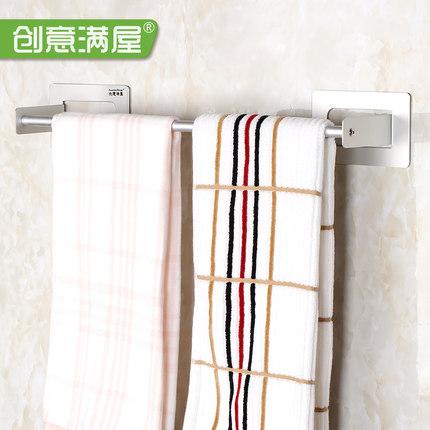 卫生间浴室毛巾挂架