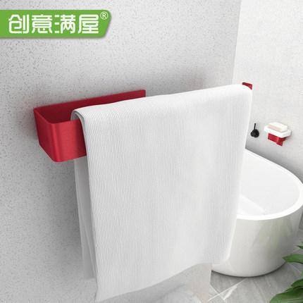 厕所毛巾杆挂架