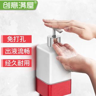 洗手液水槽太空铝置物架