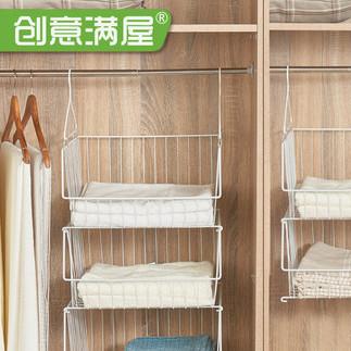 衣柜挂式收纳袋
