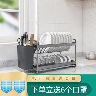 厨房碗碟架沥水架