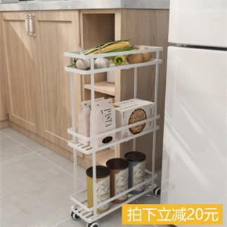 厨房夹缝收纳置物架