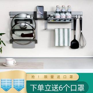 厨房铲子勺子置物架